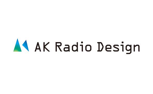 ローカル5Gに関する共同出資会社「AK Radio Design」営業開始