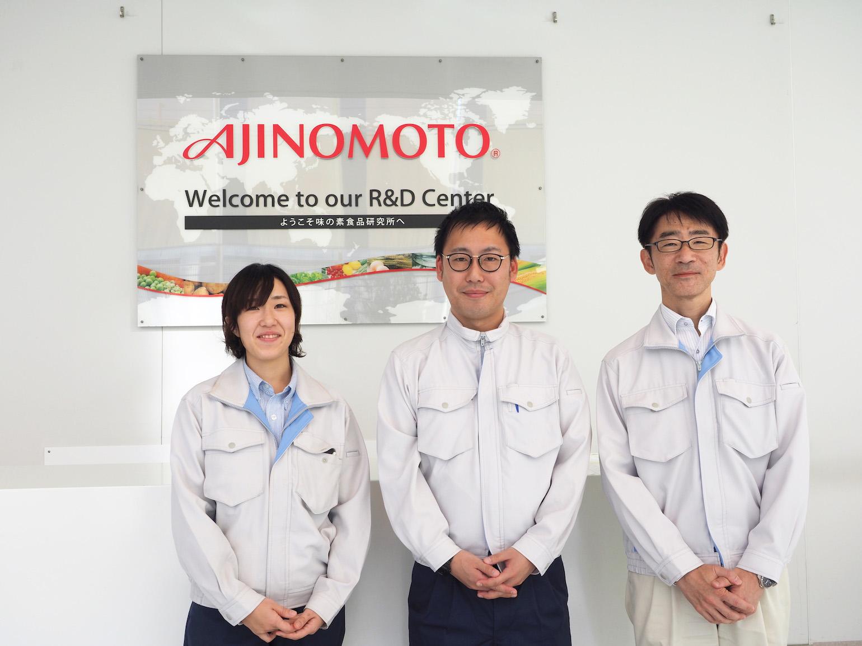 Ajinomoto Co., Inc.