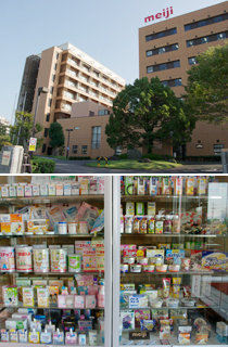 Above: Odawara Research Center Below: Various products of Meiji